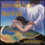 Interceding-for-a-move-of-god