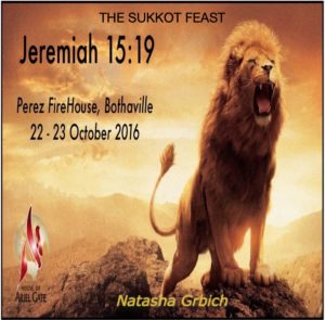 The_Sukkot_Feast_Jeremiah